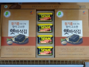 Spam special gift set