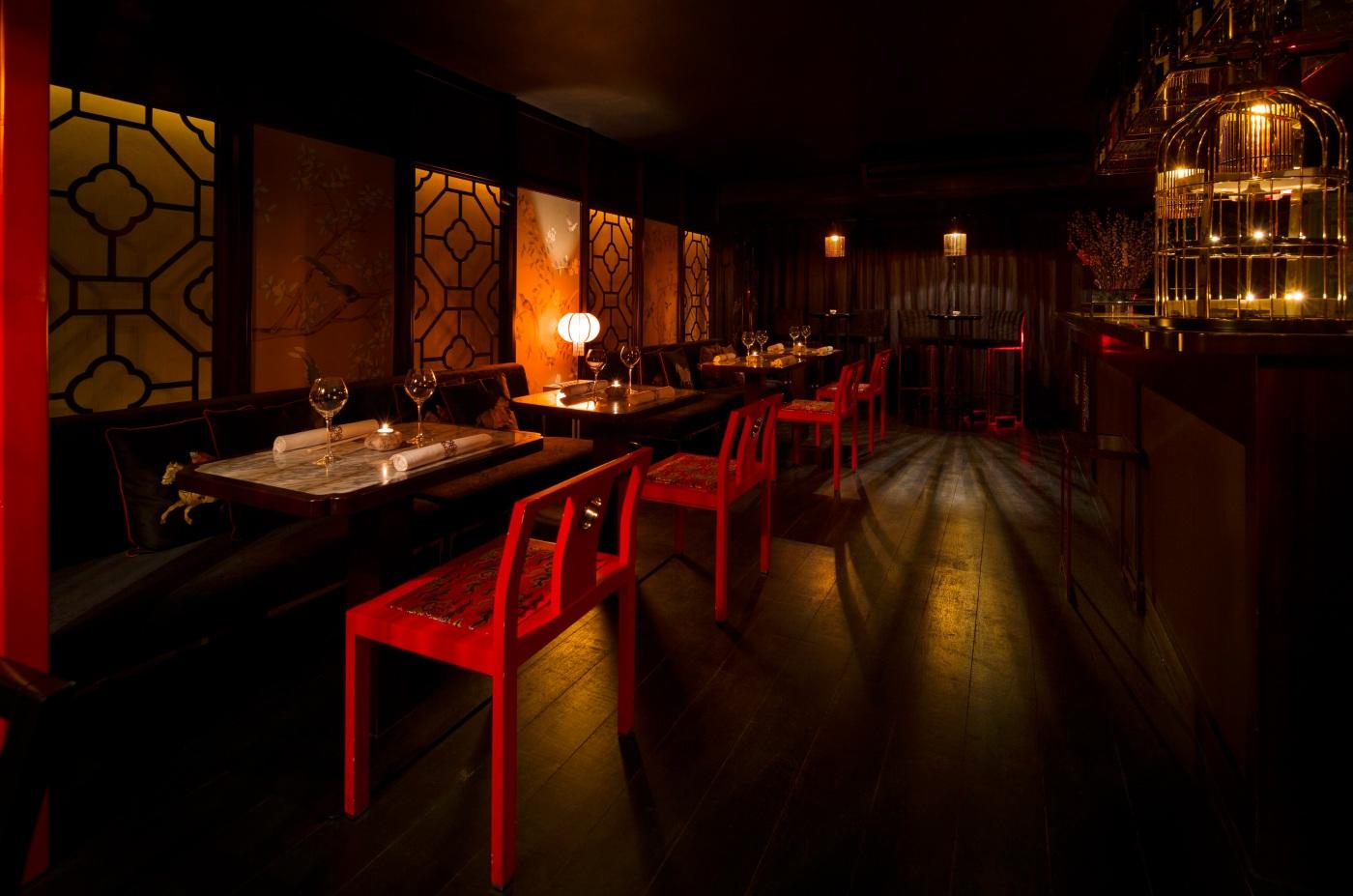 Forbidden City bar